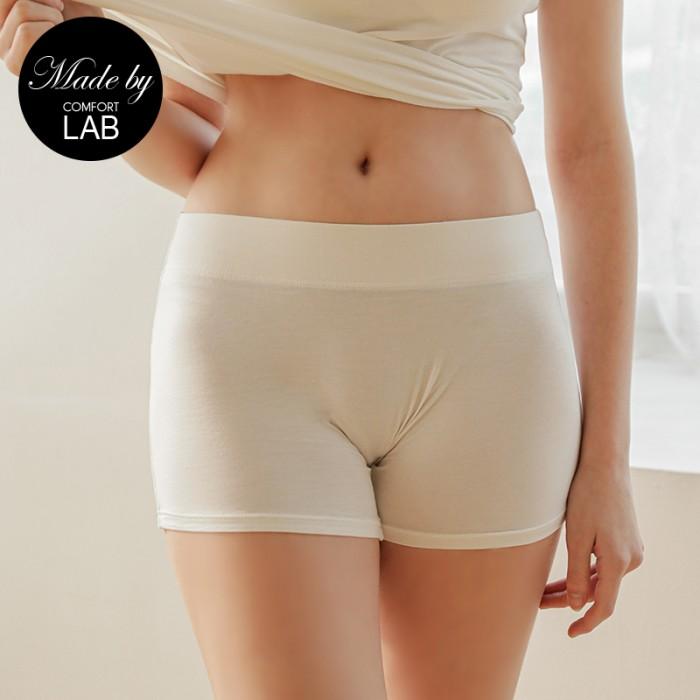 Ivory Modal Basic Boyshort Panty