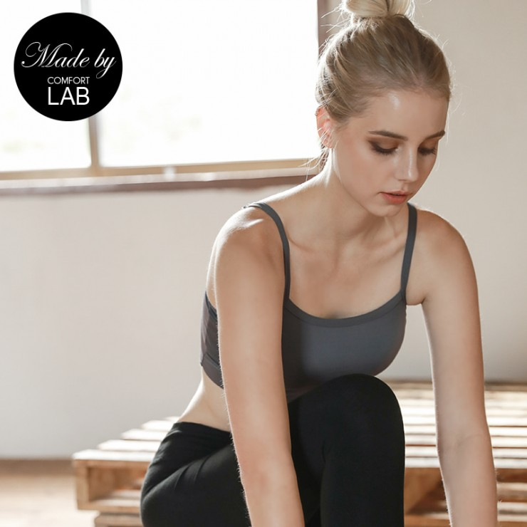 Charcoal Sporty Lulu Bralette (2mm Padded) & Panty Set